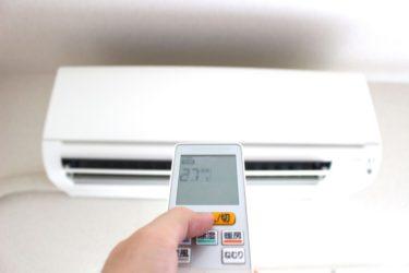 エアコン電気代が夏に高い!節約でつけっぱなしがいい?設定温度は?