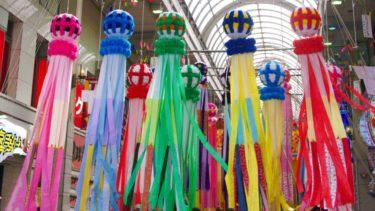 仙台七夕祭りの飾りの意味や由来は?なぜ8月開催なの?