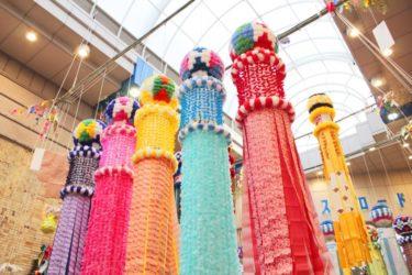 仙台七夕祭りの日程と見所を紹介!屋台と最終日は何時まで開催?