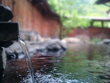 りんご温泉in朝日町に行ってきた!料金が破格!露天風呂や泉質紹介