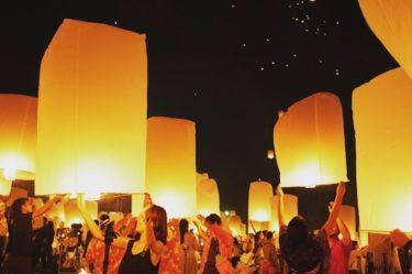 【子どもに見せたい絶景_Thai③】ラプンツェルのあの世界、コムローイ祭りをキレイに撮るには?