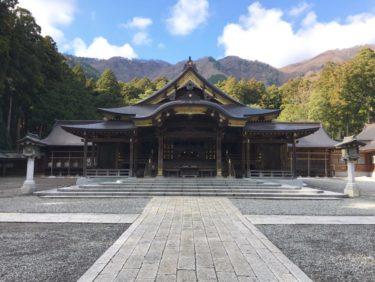 新潟県弥彦神社の紅葉スポットは?見頃はいつ?ライトアップ情報