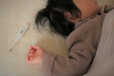 インフルエンザで子供の熱が下がらない!食欲がない・お風呂について