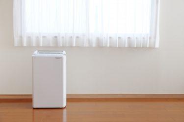 除湿機おすすめ3選!お部屋の湿気がよく取れるのはこれ!