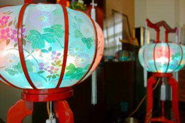 新盆(初盆)の提灯は誰が買うもの?値段や使った後の処分方法を紹介