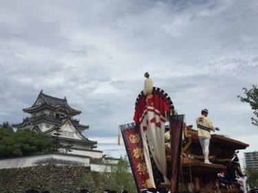 岸和田だんじり祭りやりまわしのおすすめスポットと時間・近隣ホテル情報