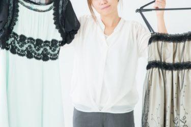 30代で結婚式にお呼ばれ!既婚者はどんな服装で行くべき?