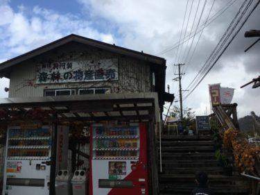 新潟県阿賀町でワンコインランチが出来る農家カフェ久太郎に行ってきた!