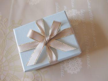 【出産準備】Amazonの出産準備お試しBOXを無料でもらう方法と注意点!